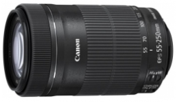 Canon EF-S 55-250mm f / 4-5.6 IS STM + clona ET-63
